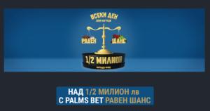 palms bet raven shans-komarbet.com