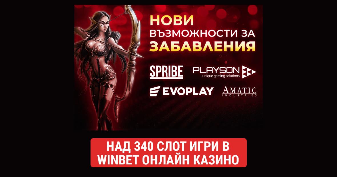 winbet novi casino slot igri-komarbet.com