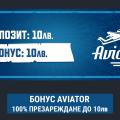 palms bet bonus aviator-komarbet.com