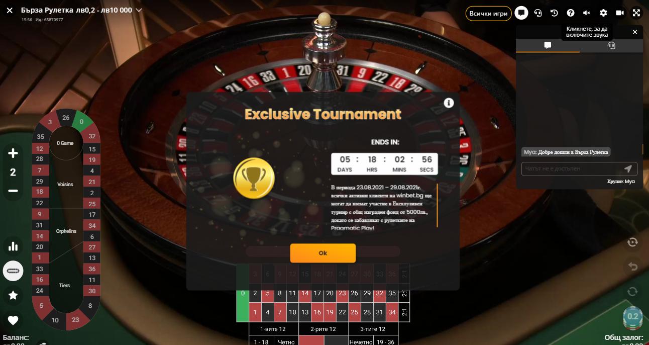 pragmatic play roulette-komarbet.com