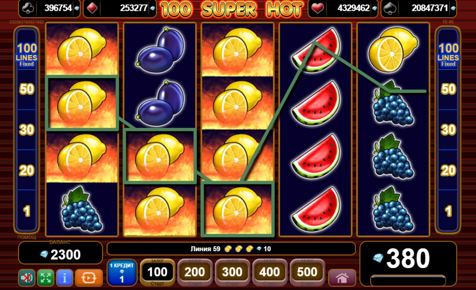 100 super hot-komarbet.com
