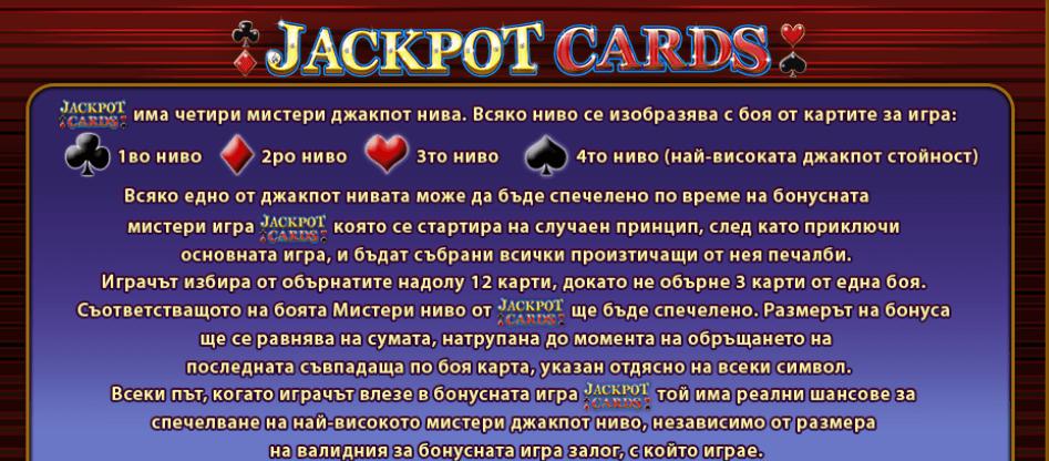 egt jackpots-komarbet.com