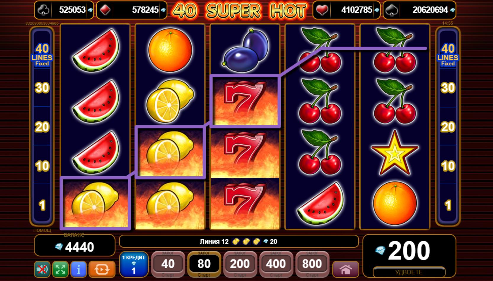 40 super hot demo slot-komarbet.com