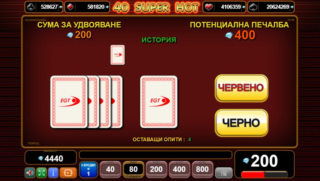 egt jackpot cards-komarbet.com