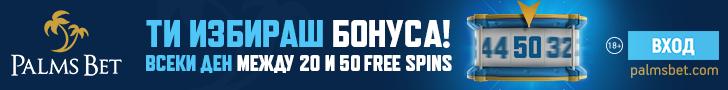 50 free spins palms bet-komarbet.com
