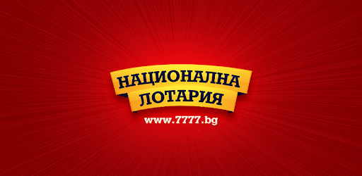 nacionalna lotariya-komarbet.com