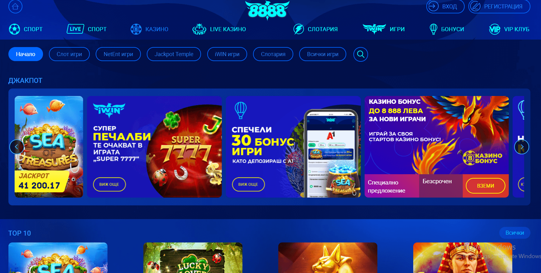 8888 casino nachalna stranitsa-komarbet.com