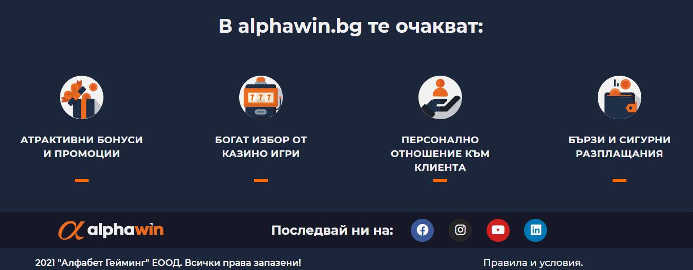 alphawin usloviya-komarbet.com