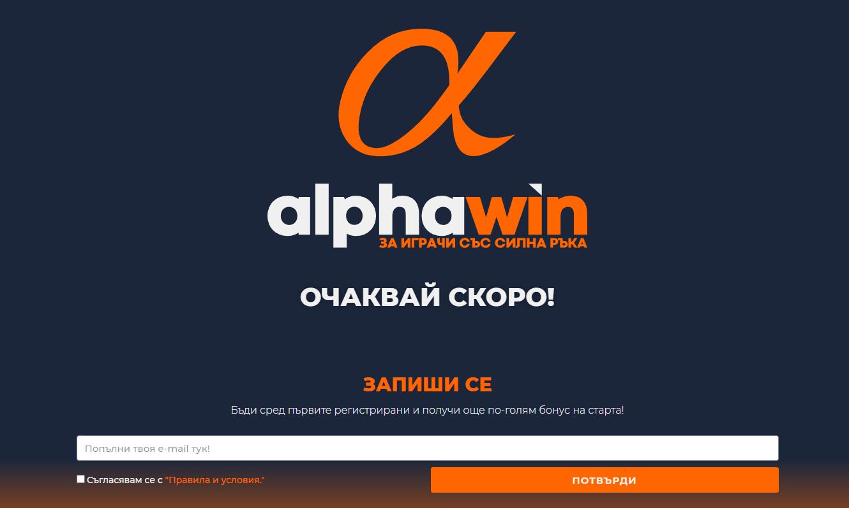 alphawin-komarbet.com