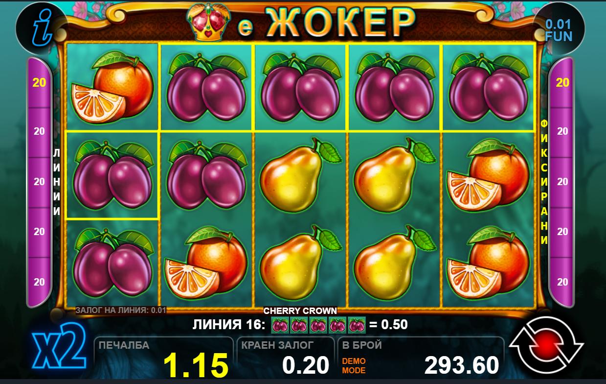 cherry crown ct gaming-komarbet.com