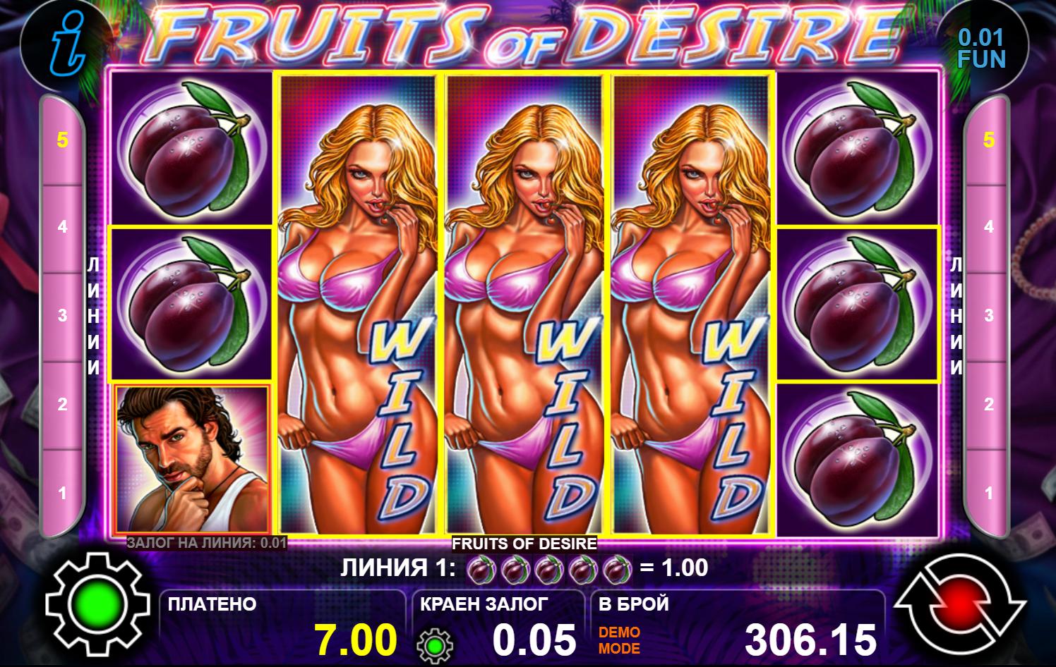 fruits of desire-komamrbet.com
