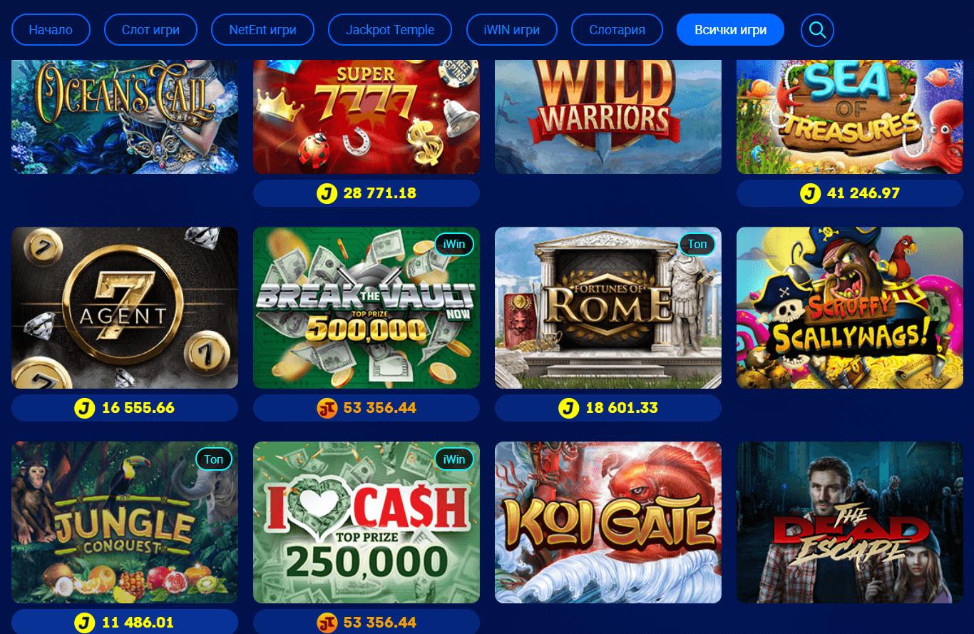 8888 jackpots-komarbet.com