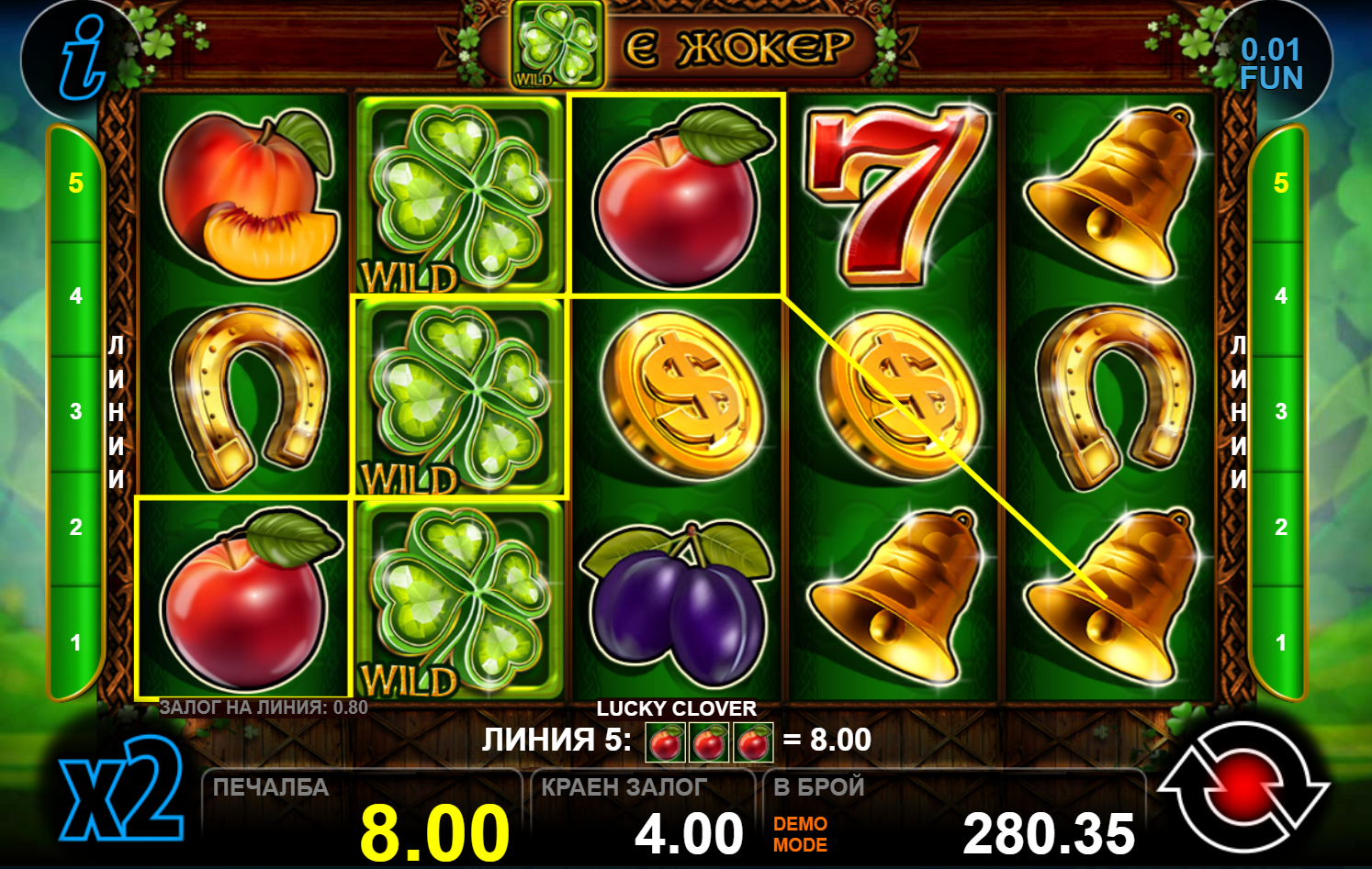 lucky clover ct gaming-komarbet.com