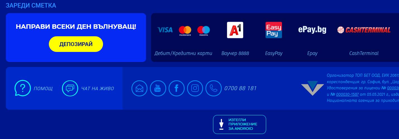 8888 mobilno pirlojenie-komarbet.com