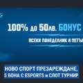 palms bet novi promotsii-komarbet.com