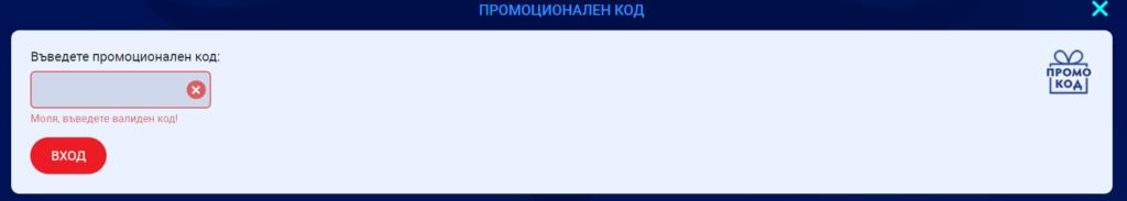 8888 promo code-komarbet.com