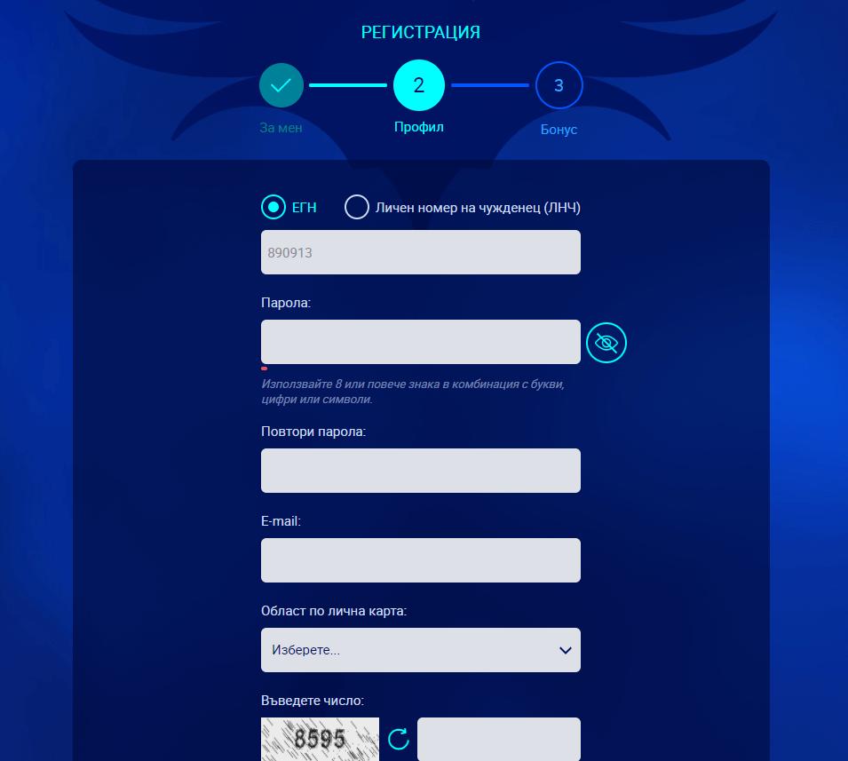 8888 registratsia step 2-komarbet.com