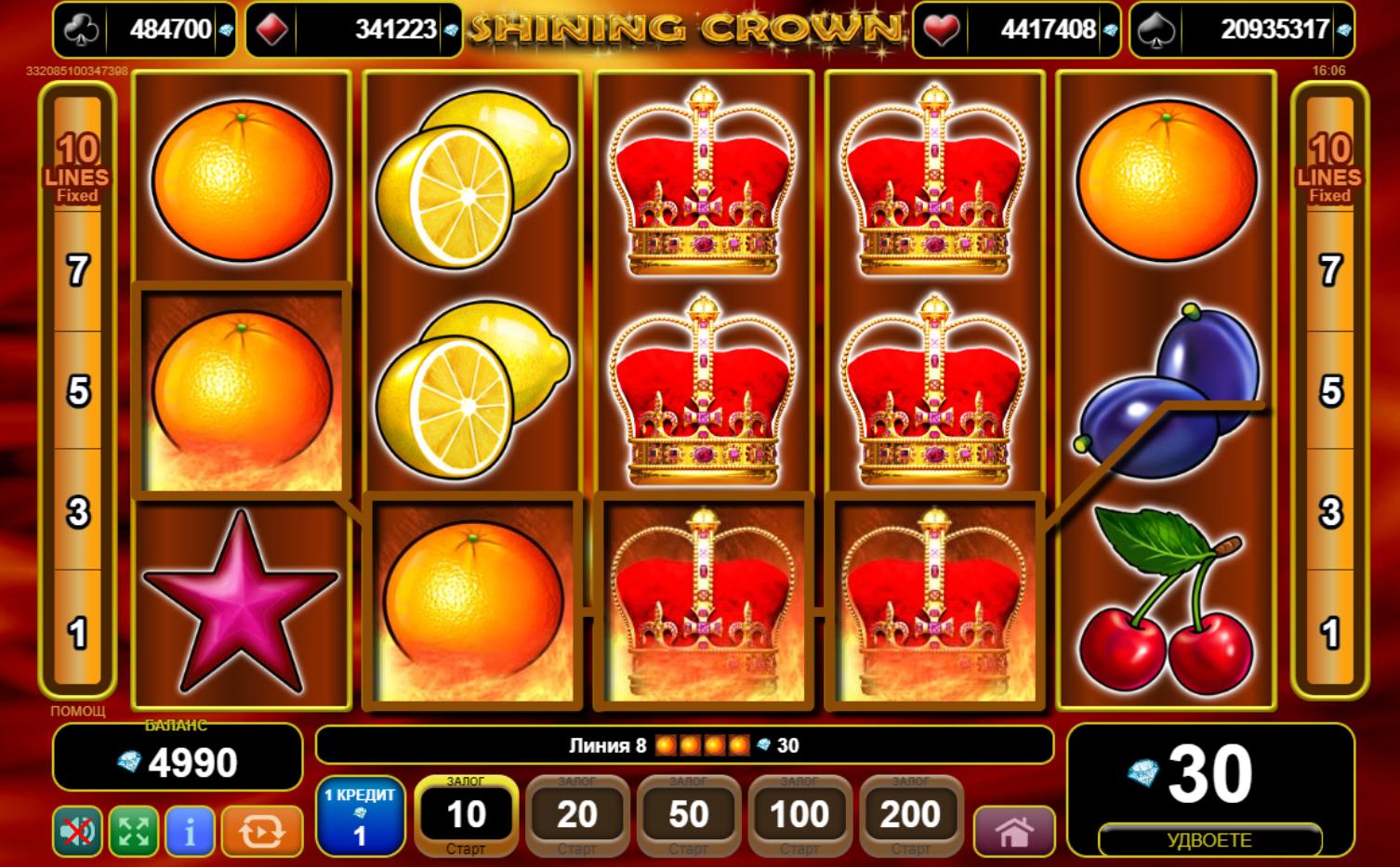 shining crown-komarbet.com