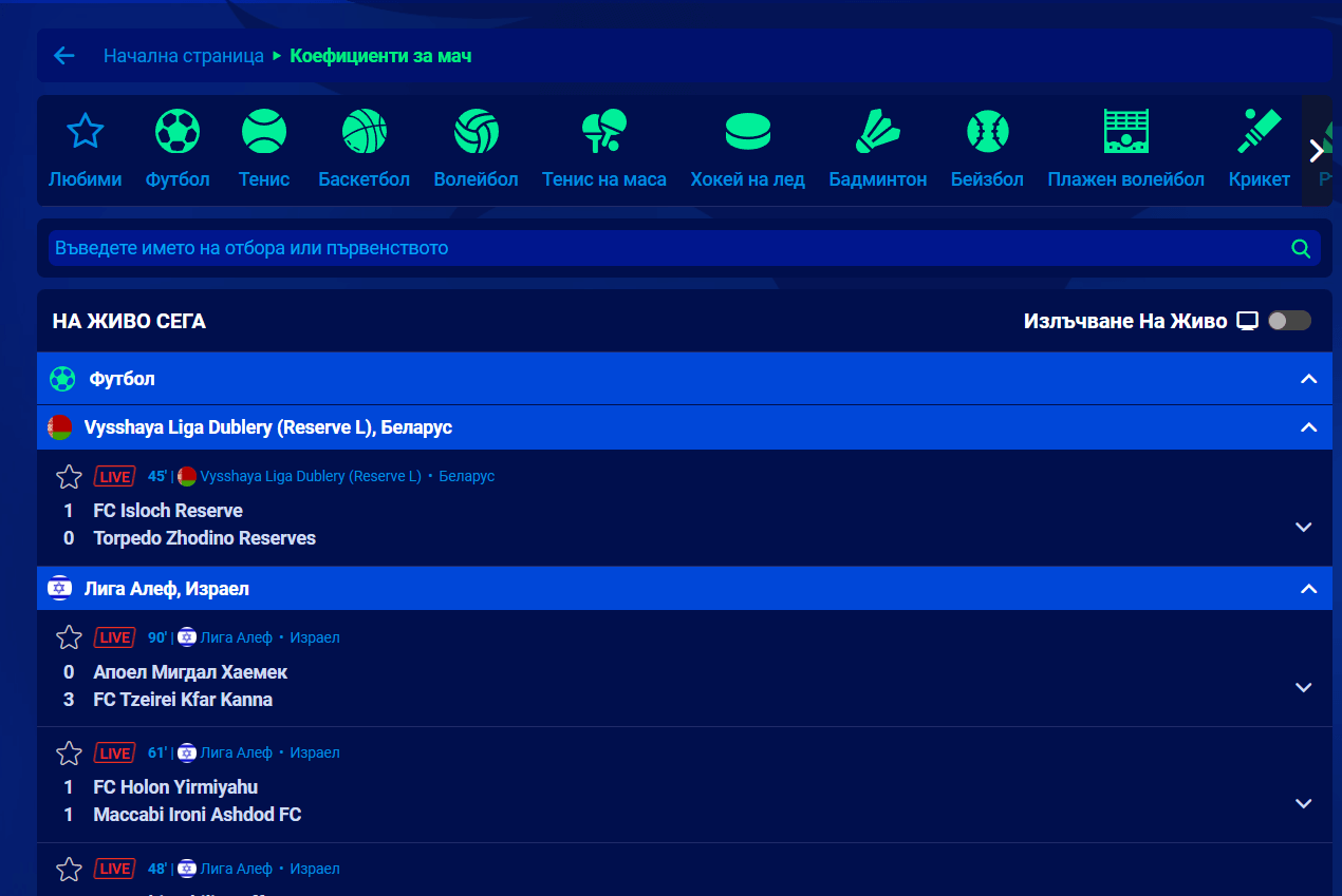 8888 live sport-komarbet.com